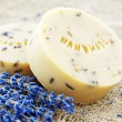 Royalty-Free Stock Photo: Home-made soap with lavender