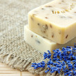 Stock Photo: Home-made soap with lavender