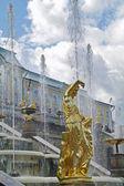 Peterhof Palace — Stock Photo