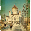 Under old times. Cathedral of Christ the Saviour — Stock Photo
