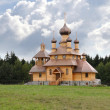 Church on the fringe of the forest — Stock Photo