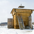 Stock Photo: Bratsk Stockade Tower