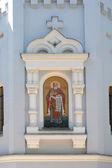 Icon Saint John of Kronstadt — Stock Photo