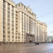 Building of the State Duma on the street the Okhotnyy Ryad — Stock Photo