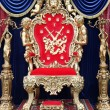 Stock Photo: Throne