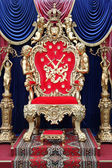 Throne — Stock Photo