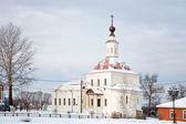 Temple of the Resurrection Slovushchego — Stock Photo