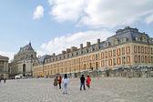 Versalles de palacio complejo — Foto de Stock