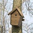 Stock Photo: Nest box