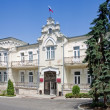 Stavropol regional court — Stock Photo