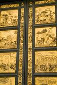 Fragmento do portão dourado — Foto Stock