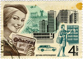 Vintage stamps. — Stock Photo