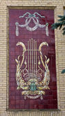 Mosaic panel — Stock Photo