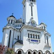 Orthodox church — Stock Photo