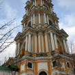 Cathedral in Novospassky monastery Russia - Foto Stock