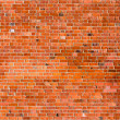 Old brick wall background — Foto Stock