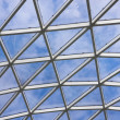 Ceiling in office building — Stock Photo #8876202