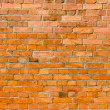 Real old brick wall texture useful for background — Foto Stock