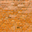 Real old brick wall texture useful for background — Stock Photo