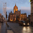 Edinburgh Roal Mile and St. Giles cathedrale. Scotland. UK. - Stock Photo