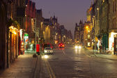 Royal Mile at dusk. Edinburgh. Scotland. UK. — Stock Photo