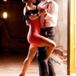 Royalty-Free Stock Photo: Let\'s Tango!