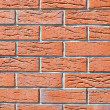 Bricks Wall - Stock Photo