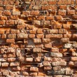 Wall of bricks - Stockfoto