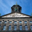 Royal Palace in Amsterdam — Stock Photo #10668731