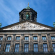 Royal Palace in Amsterdam - Stock Photo