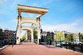 The Magere Brug, Skinny Bridge. Amsterdam — Stock Photo