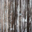 Old wooden background — Foto Stock