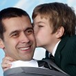 Loving moment between father and son. Portrait — Stock Photo #9501189