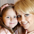 Stock Photo: Portrait mother with daughter