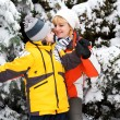 Mother and son enjoying beautiful winter day — Stock Photo #9505761