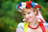 Portrait Happy Ukrainian woman — Stock Photo