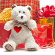 Lovely gifts — Stock Photo