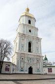 St. Sophia Cathedral in Kyiv, Ukraine — Stock Photo