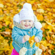 Laughing Girl With Yellow Leaf — Stock Photo