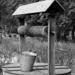 Stock Photo: Water well