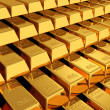 Gold bars — Stock Photo #9480286