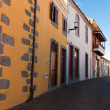 Gran Canaria Old Town - Stock Photo