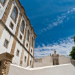 Coimbra Old Town — Stock Photo
