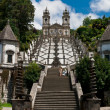 Bom Jesus do Monte — Stock Photo #9285363