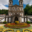 Bom Jesus do Monte — Stock Photo