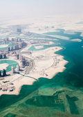 Arabian city — Stock Photo