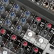 Audio control console — Stockfoto
