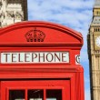 Stock Photo: London Red Telephone Booth
