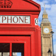 London Red Telephone Booth — Stock Photo #8158545