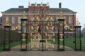 Kensington Palace — Stock Photo
